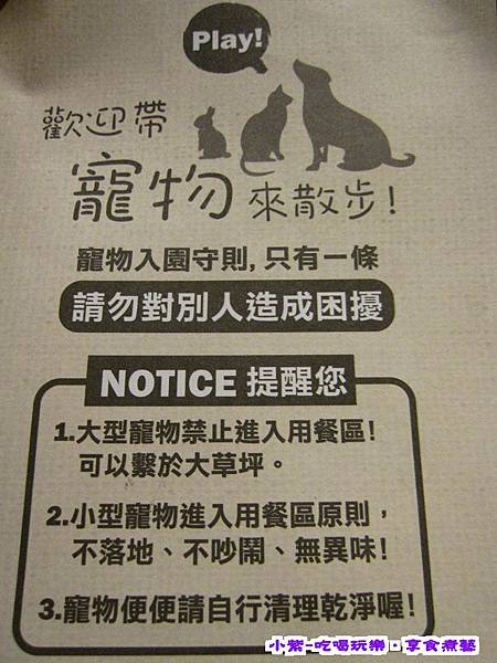 好好小館menu (4).jpg