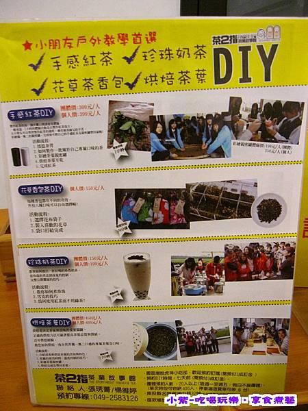 DIY (1).jpg