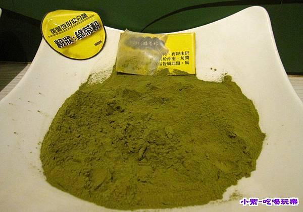 綠茶粉.jpg