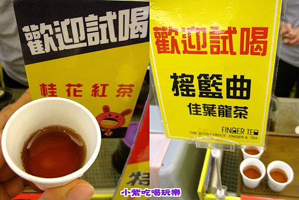 試喝品茶.jpg