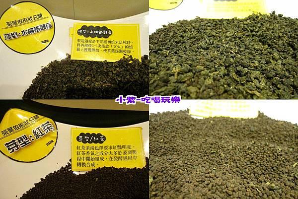 鐵觀音.紅茶.jpg