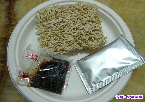 紅藜沙茶纖蔬.jpg