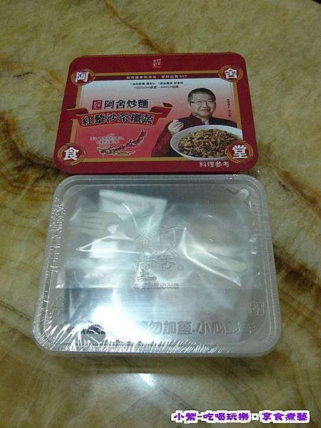 紅藜麵 (2)(001).jpg