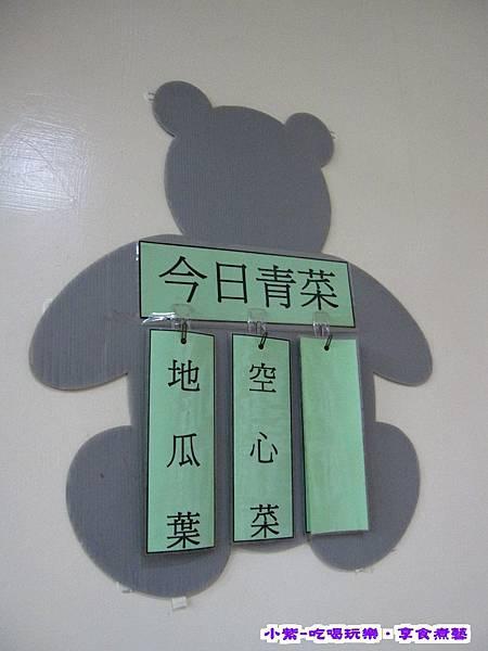 今日青菜.jpg