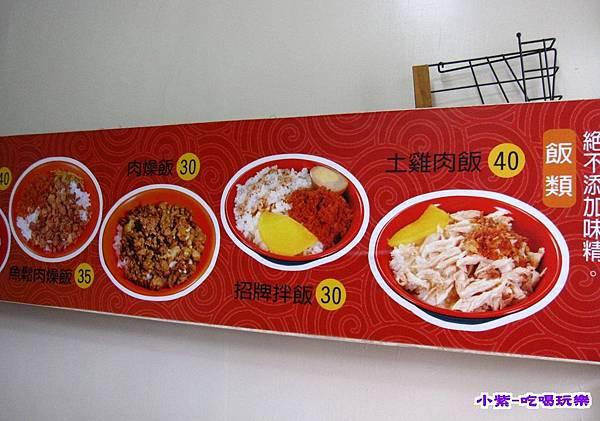 餐食圖片 (2).jpg