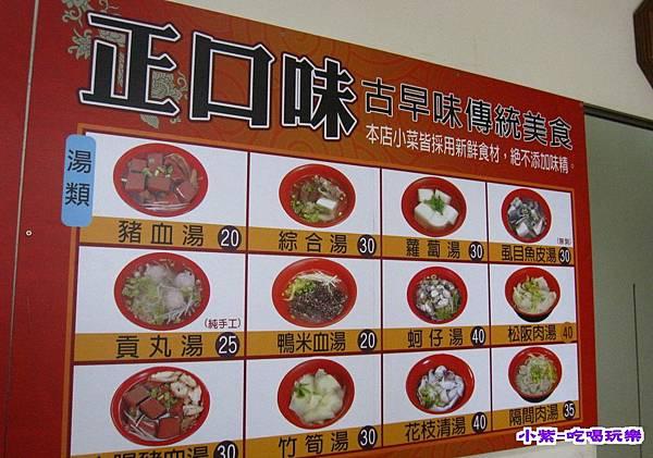 餐食圖片 (1).jpg