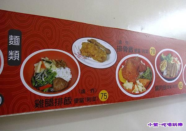餐食圖片 (4).jpg