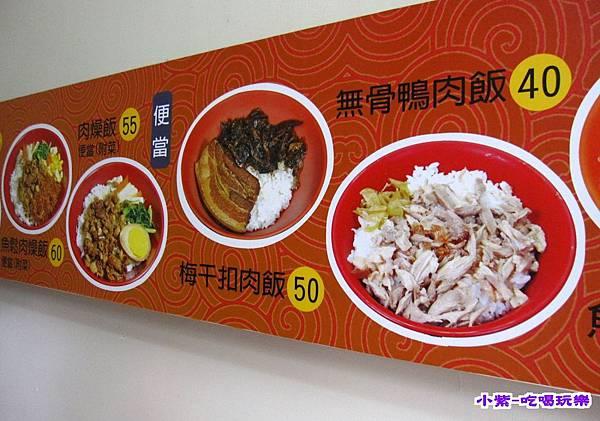餐食圖片 (3).jpg