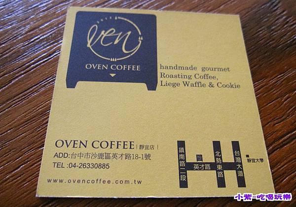 OVEN COFFEE 名片 (2).jpg