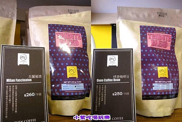單品咖啡豆.jpg