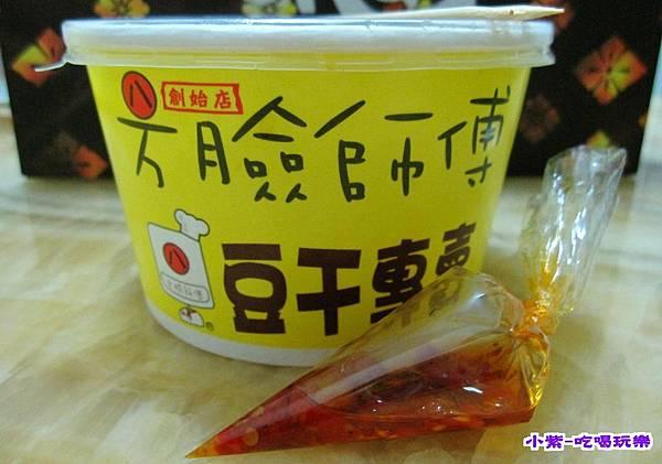 方臉師父蒜香豆干 (5).jpg