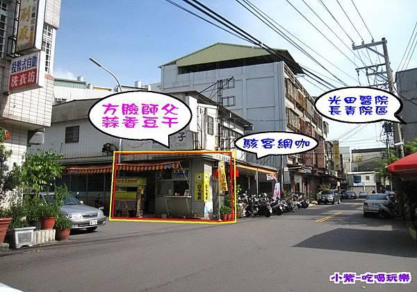 方臉師父蒜香豆干 (1).jpg