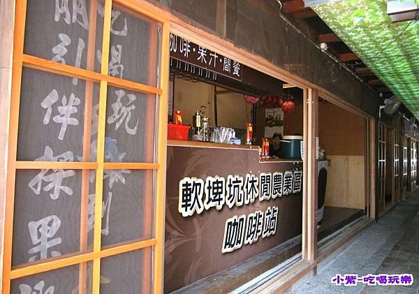 咖啡站.jpg