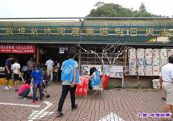 遊客服務中心 (3).jpg