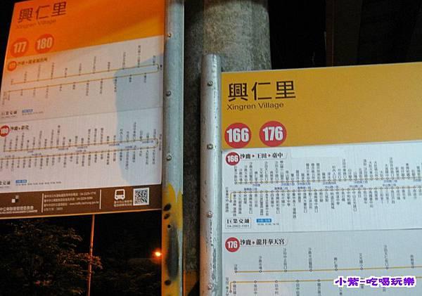 興仁里公車站牌.jpg