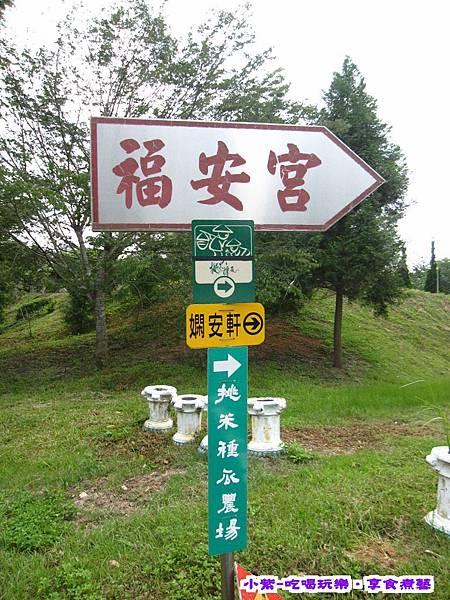 路口路標.jpg