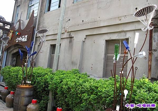 台中酒莊 (1).jpg