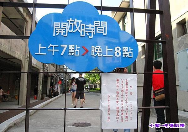 民意街-出入口 (1).jpg