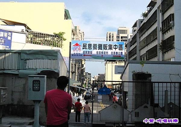 民意街攤販集中區.jpg