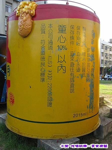 酒桶彩繪 (44).jpg