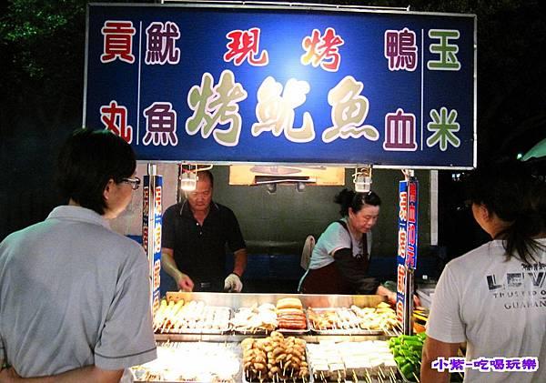 現烤烤魷魚 (1).jpg