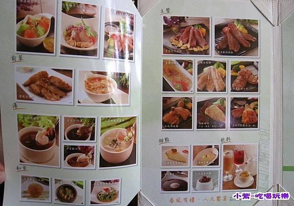 2015陶板屋春夏饗宴menu (1).jpg