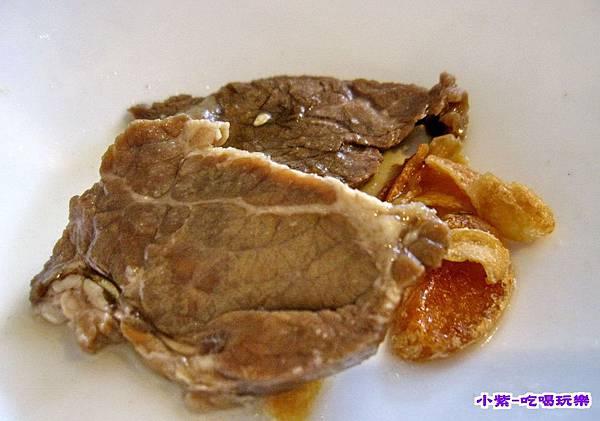 香柚牛肉沙拉.jpg