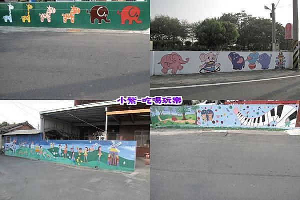 大象彩繪村.jpg