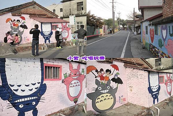 大象彩繪村2.jpg