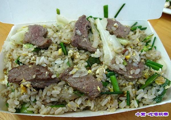 牛肉炒飯80 (1).jpg