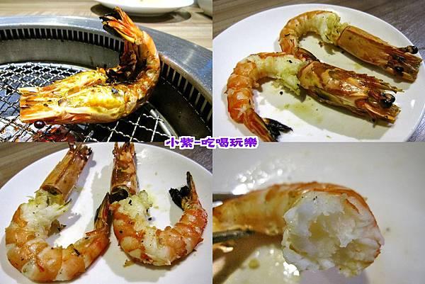 烤草蝦..jpg