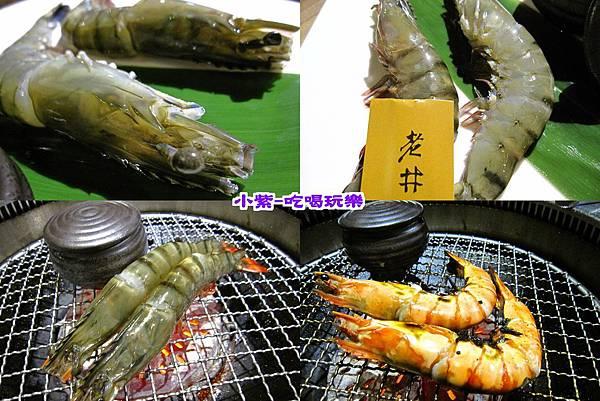 烤草蝦.jpg