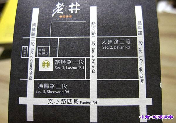 老井地圖.jpg