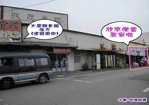 大慶麵食館後方 (2).jpg