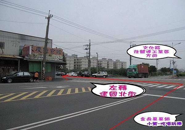 大慶麵食館後方.jpg