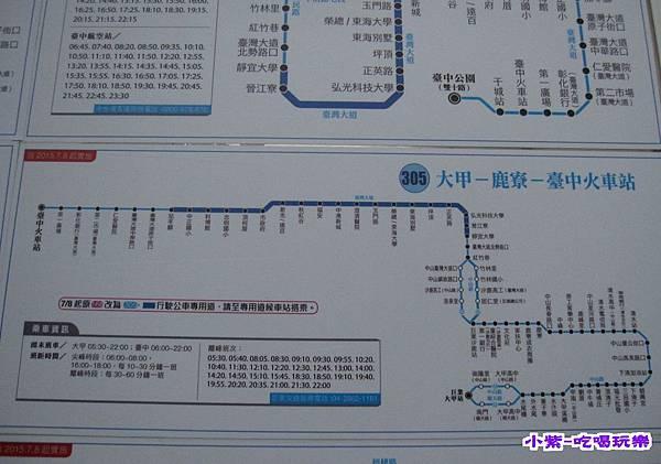 305大甲-台中火車站.jpg