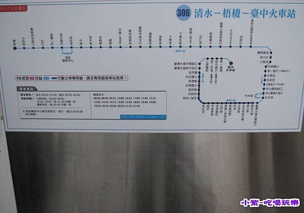 306清水-經梧棲-台中火車站.jpg