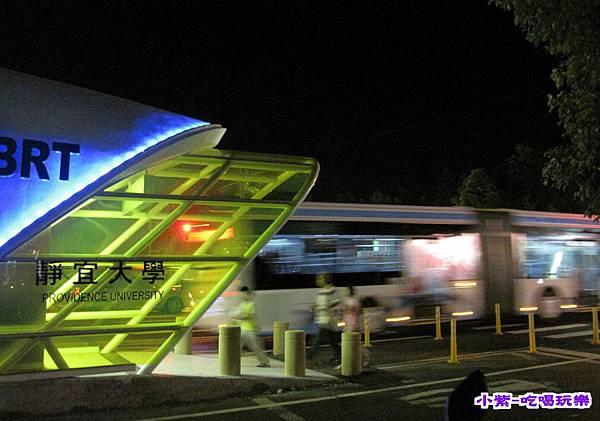 靜宜BRT站.jpg