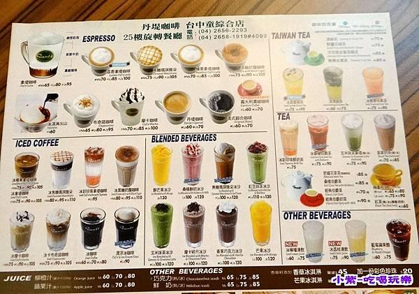 2015.7月menu (1).jpg