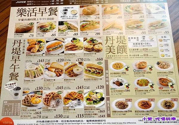 2015.7月menu.jpg