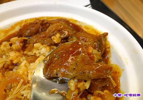 日式七味牛肉蓋飯196.jpg