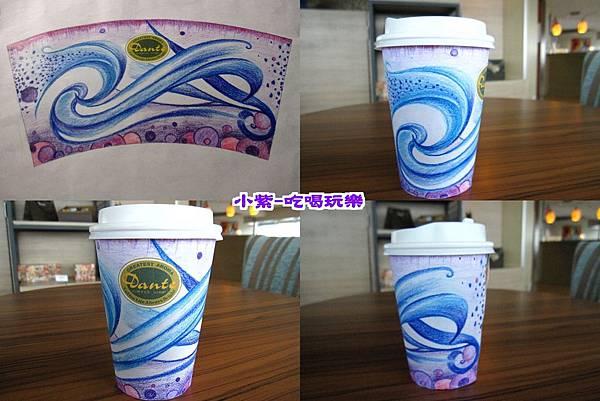 賢哲設計的丹堤咖啡杯.jpg
