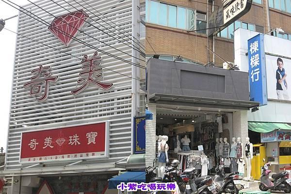 新德成的鄰居.jpg