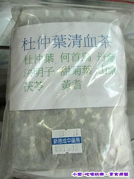杜仲葉清血茶.jpg