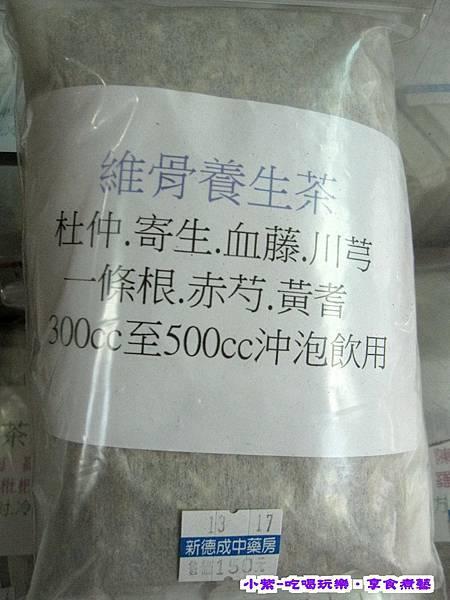 維骨養生茶.jpg