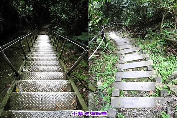 好漢坡陡下.jpg