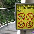 天空步道禁帶.jpg