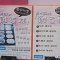 黎大韓式雞蛋糕.jpg