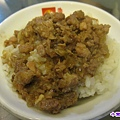 肉燥飯25 (1).jpg