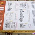 筑映menu.jpg